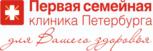 Первая семейная клиника Петербурга на Горьковской